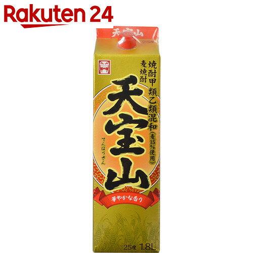 麦焼酎 天宝山パック 甲乙混和焼酎 25度 1.8L
