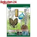 鈴虫の消臭バイオマット 2.5L【楽天24】[インセクトランド 昆虫マット(スズムシ用)]