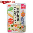 大満足ごはん 豆腐と野菜のあんかけチャーハン 120g 12ヵ月頃から【楽天24】[森永乳業 ベビーフード ごはん類(12ヶ月…
