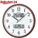 セイコー 電波掛時計 KX383B【楽天24】[SEIKO(セイコー) 目覚まし時計]