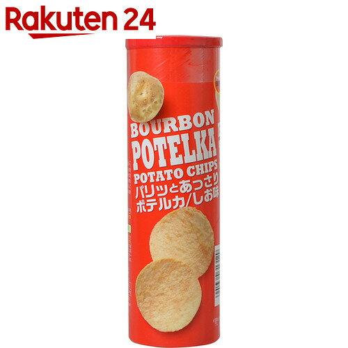 ブルボン ポテルカしお味 65g×10個