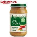 オンリーオーガニック 野菜とチキンのリゾット 170g【楽天24】[オンリーオーガニック ベビーフード 野菜]