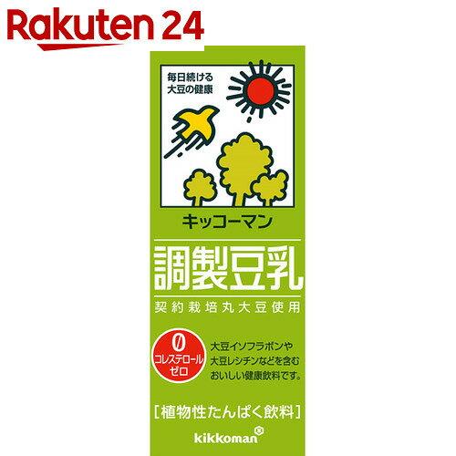 キッコーマン 調整豆乳 200ml×18本【イチオシ】