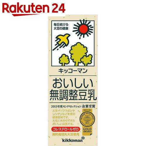 キッコーマン おいしい無調整豆乳 200ml×18本【イチオシ】