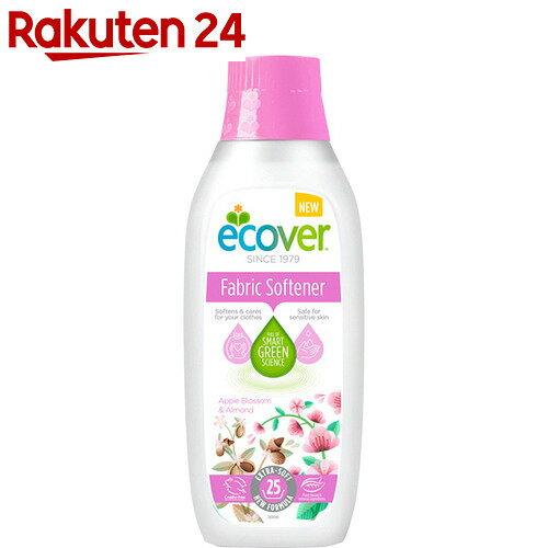 エコベール(Ecover) ファブリックソフナー フラワー(柔軟仕上げ剤) 750ml【イチオシ】