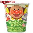 日清食品 アンパンマンおうどん 32g×15個【HOF13】