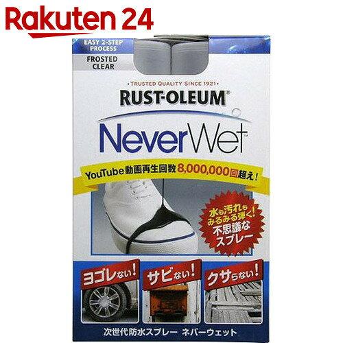 Rust-Oleum ネバーウェット 1セット