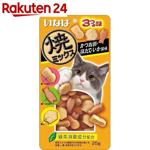 いなば 焼ミックス3つの味 かつお節・ほたて・いか風味 25g