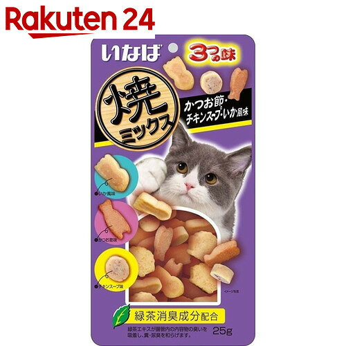 いなば 焼ミックス3つの味 かつお節・チキンスープ・いか風味 25g
