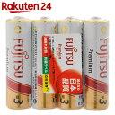 FUJITSU Premium-単3 LR6FP(4S) 4個【楽天24】[アルカリ乾電池 単3]