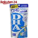 DHC DHA 60日分 240粒【楽天24】[DHC DHA]【イチオシ】