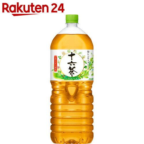 アサヒ 十六茶 2L×6本【イチオシ】