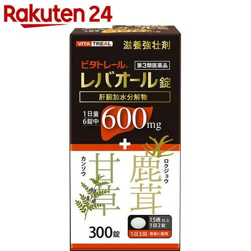 【第3類医薬品】ビタトレール レバオール錠 300錠【イチオシ】