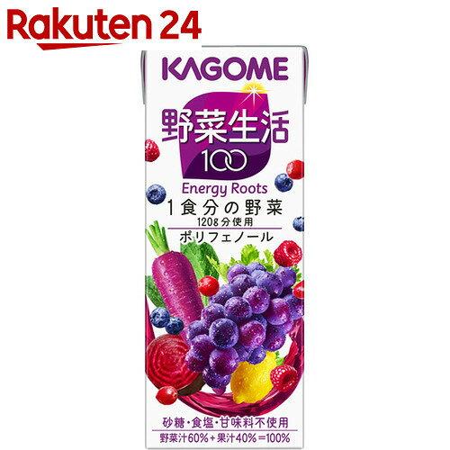 カゴメ 野菜生活100 エナジールーツ 200ml×24本【イチオシ】