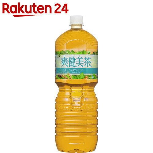 爽健美茶 すっきりブレンド 2L×6本【楽天24】