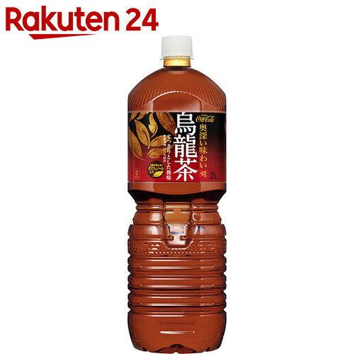 コカ・コーラ 煌 2L×6本【楽天24】