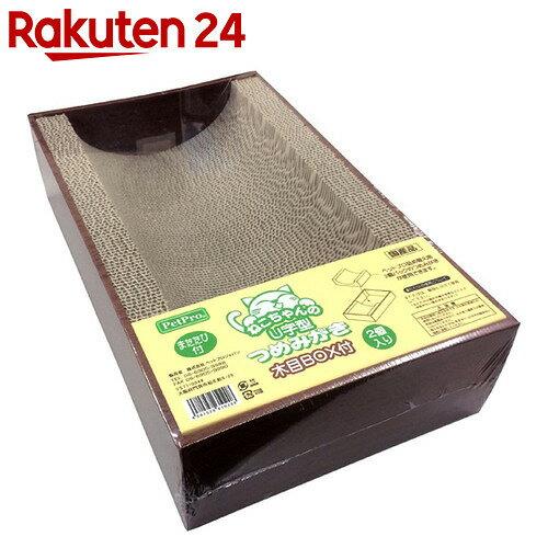 PetPro 猫ちゃんのつめみがき U字型 木目BOX付 2個入