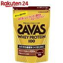 ザバス ホエイプロテイン100 チョコレート風味 357g【楽天24】[ザバス(SAVAS) プロテイン チョコレート風味]