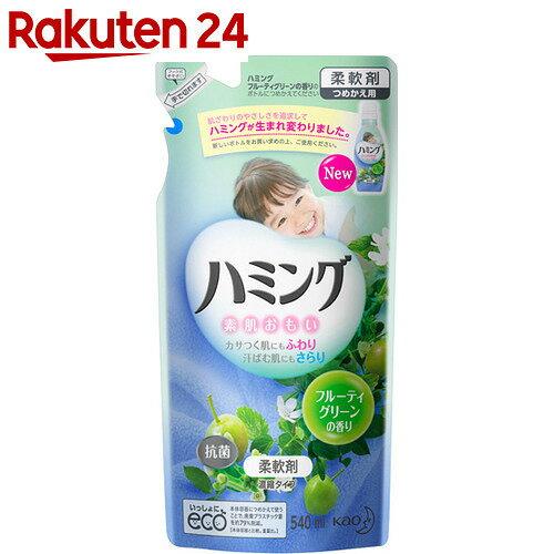 ハミング フルーティグリーンの香り つめかえ用 540ml【楽天24】【ko74td】