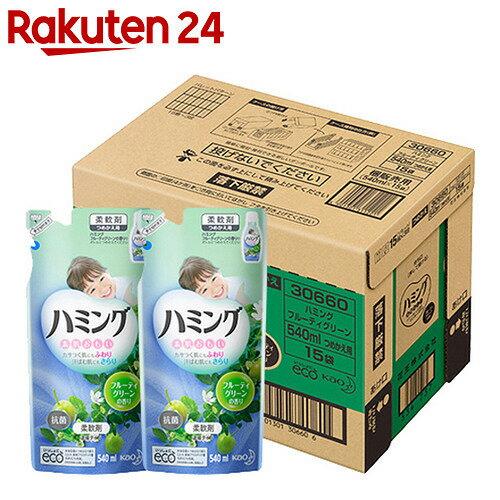 ハミング フルーティグリーンの香り つめかえ用 540ml×15個入【楽天24】【ko74td】