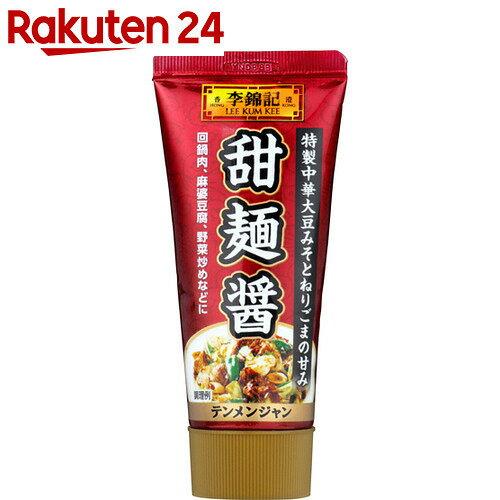 S&B 李錦記 甜麺醤 チューブ入り 90g