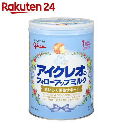 アイクレオのフォローアップミルク 820g【gs】