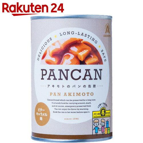 アキモトのパンの缶詰 ビターキャラメル味 100g