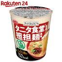 タニタ食堂監修 ヌードルはるさめ 担担麺風味 41g×6個