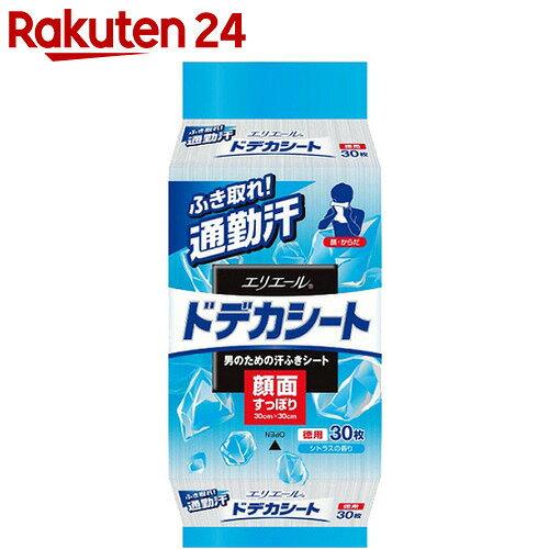 ドデカシート 男のための汗ふきシート シトラスの香り 徳用 30枚【BOX】