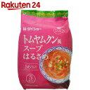 ダイショー トムヤムクン風スープはるさめ 5食入り【楽天24】[ダイショー 春雨スープ]