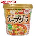 【訳あり】【ケース販売】6種の穀物と野菜を食べるスープ スープグラ トマト 21.1g×6個【楽天24】【ケース販売】