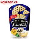 グリコ 生チーズのチーザ カマンベール仕立て 40g×10袋【楽天24】【あす楽対応】【ケース販売】[グリコ スナック菓子]