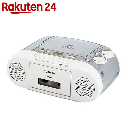 東芝 CDラジオカセットレコーダー(CDラジカセ) ライトグレー TY-CK2(H)