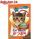 キャットスマック かつお味 2.2kg【楽天24】【あす楽対応】[スマック 猫缶・レトルト(成猫・アダルト用)]