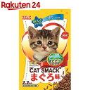 キャットスマック まぐろ味 2.2kg【楽天24】【あす楽対応】[スマック 猫缶・レトルト(成猫・アダルト用)]