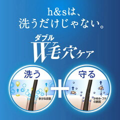 h&s(エイチアンドエス)モイスチャーシャンプー詰替超特大2L4枚目