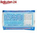 保冷剤 ICE COOLER(アイスクーラー) S 150g【楽天24】[アサヒ興洋 保冷剤]