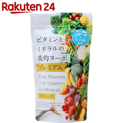 ビタミンとミネラルの美的ヌーボプレミアム 130.2g【gs】【イチオシ】