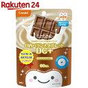 テテオ 口内バランスタブレット DC+ ほんのりミルクチョコ味 60粒【楽天24】[歯みがきサプリメント(子供用) コンビ]