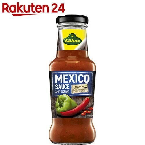 キューネ メキシコサルサソース 250ml