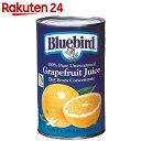 ブルーバード グレープフルーツジュース 1360ml