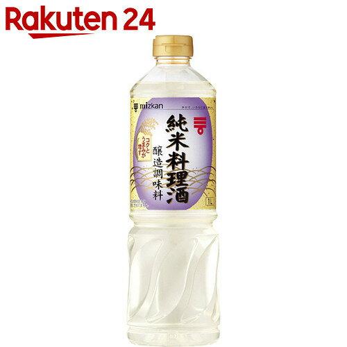 ミツカン 純米料理酒 1L【イチオシ】
