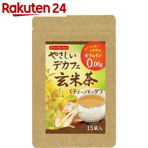 ティーブティック やさしいデカフェ玄米茶 1.7g×15ティーバッグ