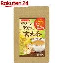 ティーブティック やさしいデカフェ玄米茶 1.7g×15ティーバッグ【楽天24】【あす楽対応】[ティー・ブティック 玄米茶…