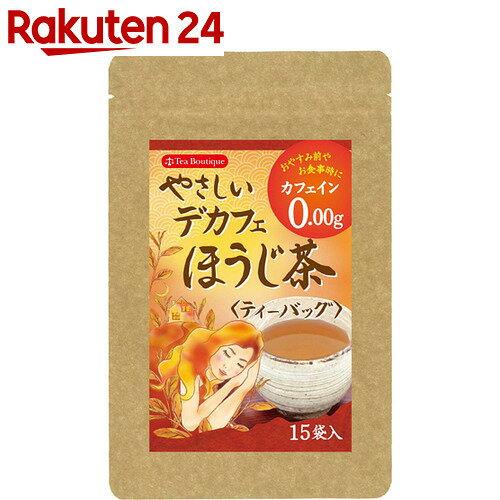 ティーブティック やさしいデカフェほうじ茶 1.2g×15ティーバッグ