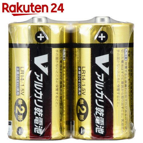 OHM Vアルカリ電池単2形 2本パック LR14/S2P/V