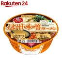 日清 麺ニッポン 信州味噌ラーメン 119g×12個【楽天24】【ケース販売】[日清 みそラーメン]