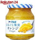 アヲハタ まるごと果実 オレンジ 250g【楽天24】[アヲハタ スプレッド]【ke10awo】