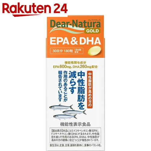 ディアナチュラゴールド EPA&DHA 30日分 180粒【イチオシ】【stamp_cp】【stamp_004】