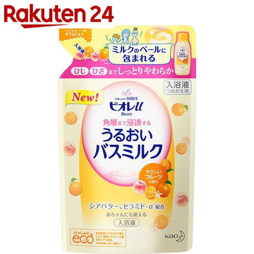 ビオレu うるおいバスミルク フルーツの香り つめかえ用 480ml(入浴剤)【ko74td】【ko11ha】